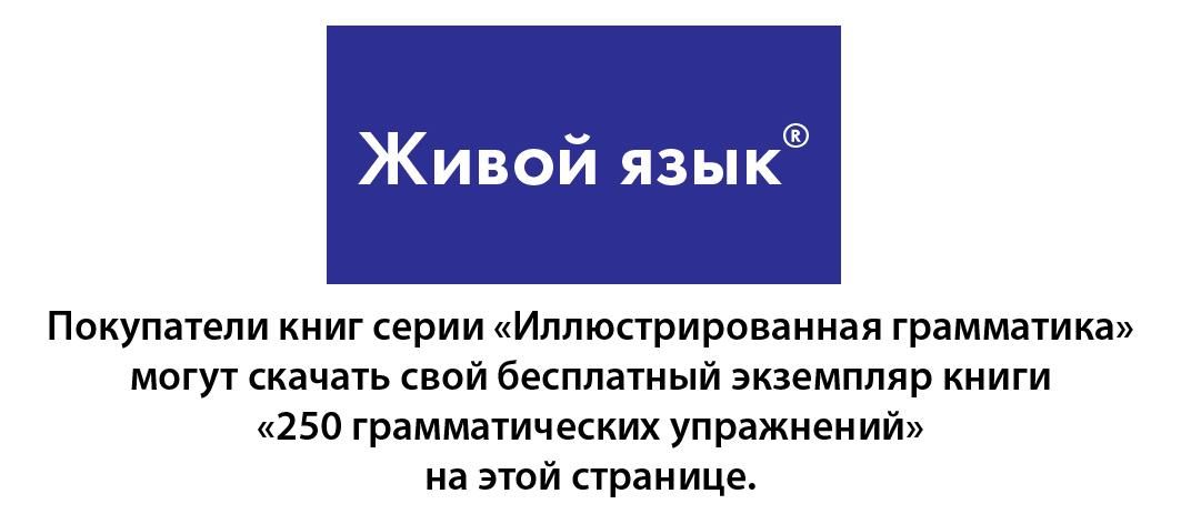 C:\Users\123\Desktop\LLL web site\LLL site info 11.10.16.jpeg